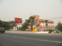 filename-accra-pic-76.jpg